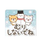 大人のためアニマルズ★動く冬&クリスマス(個別スタンプ:14)