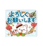 大人のためアニマルズ★動く冬&クリスマス(個別スタンプ:16)