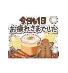 大人のためアニマルズ★動く冬&クリスマス(個別スタンプ:18)