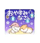 大人のためアニマルズ★動く冬&クリスマス(個別スタンプ:22)