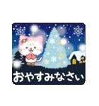 大人のためアニマルズ★動く冬&クリスマス(個別スタンプ:23)