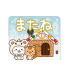 大人のためアニマルズ★動く冬&クリスマス(個別スタンプ:24)