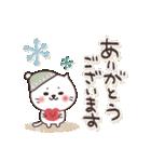 ねこまる【トラシロ】の冬(個別スタンプ:3)