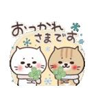 ねこまる【トラシロ】の冬(個別スタンプ:5)