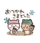 ねこまる【トラシロ】の冬(個別スタンプ:6)