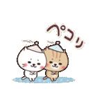 ねこまる【トラシロ】の冬(個別スタンプ:8)
