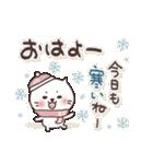 ねこまる【トラシロ】の冬(個別スタンプ:9)
