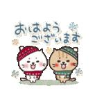 ねこまる【トラシロ】の冬(個別スタンプ:10)
