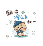 ねこまる【トラシロ】の冬(個別スタンプ:11)