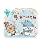 ねこまる【トラシロ】の冬(個別スタンプ:12)