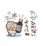 ねこまる【トラシロ】の冬(個別スタンプ:15)