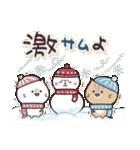 ねこまる【トラシロ】の冬(個別スタンプ:18)