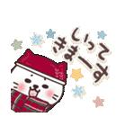 ねこまる【トラシロ】の冬(個別スタンプ:25)
