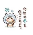 ねこまる【トラシロ】の冬(個別スタンプ:27)