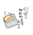 ねこまる【トラシロ】の冬(個別スタンプ:30)