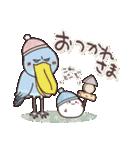 まるいやつらとトリさん 冬(個別スタンプ:4)