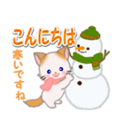 冬のもふもふしっぽの子猫ちゃん(個別スタンプ:3)