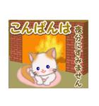 冬のもふもふしっぽの子猫ちゃん(個別スタンプ:4)