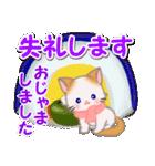 冬のもふもふしっぽの子猫ちゃん(個別スタンプ:7)