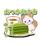 冬のもふもふしっぽの子猫ちゃん(個別スタンプ:9)