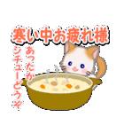 冬のもふもふしっぽの子猫ちゃん(個別スタンプ:10)