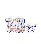 冬のもふもふしっぽの子猫ちゃん(個別スタンプ:13)