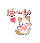 冬のもふもふしっぽの子猫ちゃん(個別スタンプ:15)