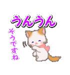 冬のもふもふしっぽの子猫ちゃん(個別スタンプ:16)