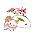 冬のもふもふしっぽの子猫ちゃん(個別スタンプ:17)