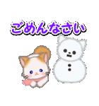 冬のもふもふしっぽの子猫ちゃん(個別スタンプ:18)