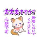 冬のもふもふしっぽの子猫ちゃん(個別スタンプ:19)