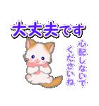 冬のもふもふしっぽの子猫ちゃん(個別スタンプ:20)