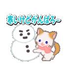 冬のもふもふしっぽの子猫ちゃん(個別スタンプ:22)