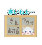 冬のもふもふしっぽの子猫ちゃん(個別スタンプ:23)
