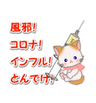 冬のもふもふしっぽの子猫ちゃん(個別スタンプ:25)
