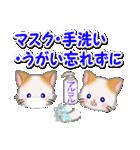 冬のもふもふしっぽの子猫ちゃん(個別スタンプ:26)