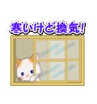 冬のもふもふしっぽの子猫ちゃん(個別スタンプ:27)