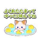 冬のもふもふしっぽの子猫ちゃん(個別スタンプ:28)