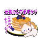 冬のもふもふしっぽの子猫ちゃん(個別スタンプ:29)