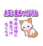 冬のもふもふしっぽの子猫ちゃん(個別スタンプ:30)