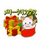 冬のもふもふしっぽの子猫ちゃん(個別スタンプ:35)