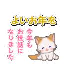 冬のもふもふしっぽの子猫ちゃん(個別スタンプ:36)