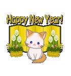 冬のもふもふしっぽの子猫ちゃん(個別スタンプ:37)