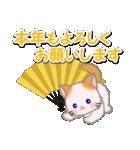 冬のもふもふしっぽの子猫ちゃん(個別スタンプ:39)