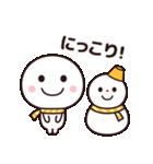 冬のシンプルさん☆(個別スタンプ:1)