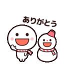 冬のシンプルさん☆(個別スタンプ:2)