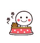 冬のシンプルさん☆(個別スタンプ:3)