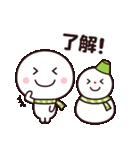 冬のシンプルさん☆(個別スタンプ:5)