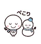 冬のシンプルさん☆(個別スタンプ:6)