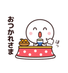 冬のシンプルさん☆(個別スタンプ:7)